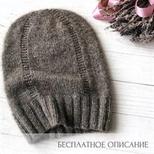 Описание шапки #38шапок_из_яка